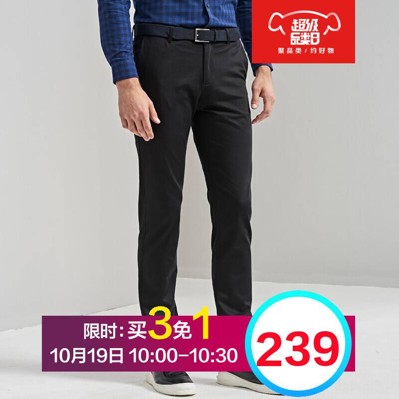 【新品】七匹狼休闲裤 17秋季新款 商务休闲纯色微弹直筒休闲长裤 001(黑色) 32A