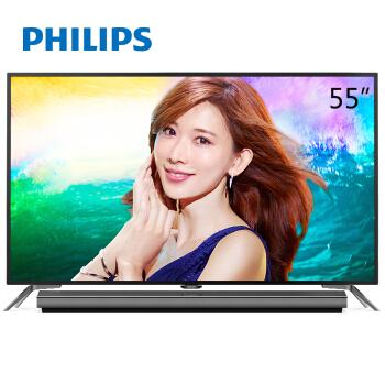飞利浦(PHILIPS)55PUF6481/T3 55英寸 分体音箱 64位11核 4K超高清WIFI智能液晶电视机(黑色)