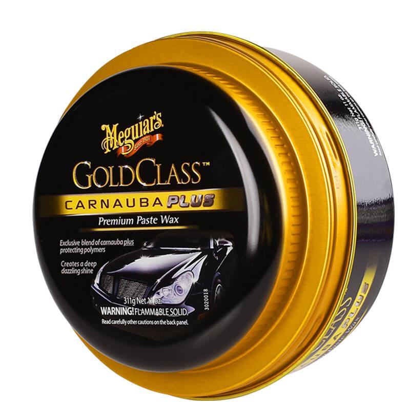 3m美光(Meguiars)汽车美容清洗 金装水晶棕榈蜡王保护上光防紫外线 车蜡海绵套装 G7014AM
