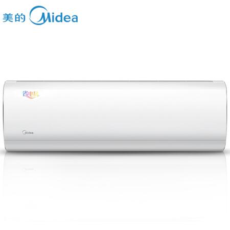 美的(Midea)正1.5匹 二级能效 全直流变频 冷暖 省电星 壁挂式空调 KFR-35GW/BP3DN1Y-DA200(B2)E