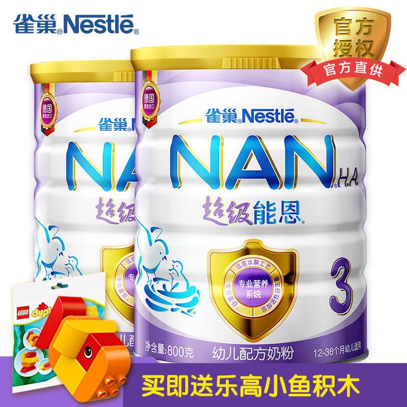 雀巢(nestle)超级能恩 幼儿配方奶粉 3段(12-36个月适用)新升级包装 800g*2罐