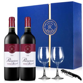 法国进口红酒 拉菲(LAFITE)珍藏波尔多干红葡萄酒 双支礼盒装(耀蓝)750ml*2瓶(ASC)