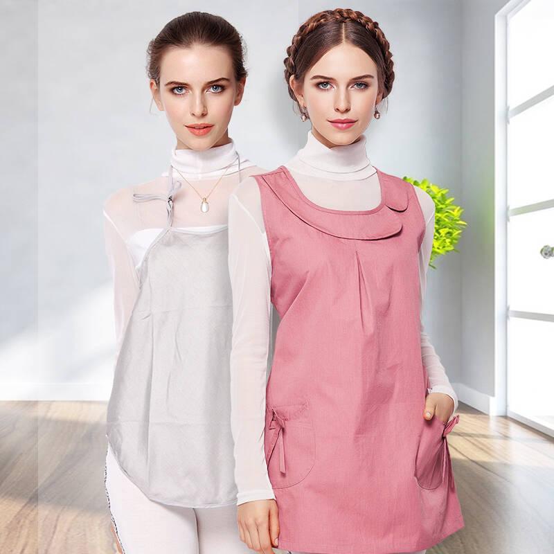 婧麒孕妇防辐射服孕妇装银纤维肚兜衣服套装四季 粉红色XL码JC8372A