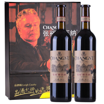 张裕(CHANGYU)红酒 解百纳品酒大师干红葡萄酒双支礼盒 750ml2瓶