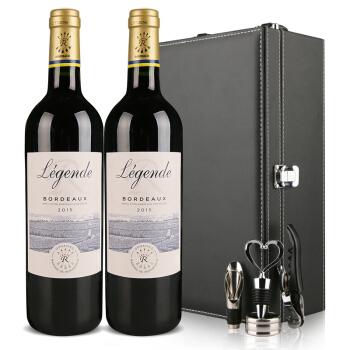 法国进口红酒 拉菲(LAFITE)传奇波尔多干红葡萄酒 双支礼盒装带酒具 750ml*2瓶