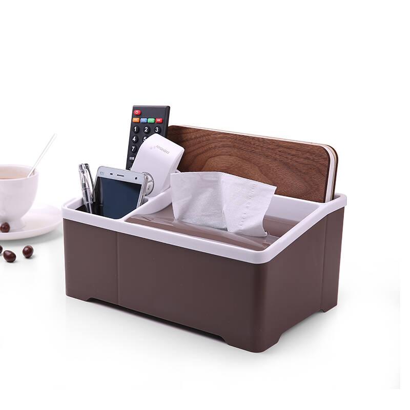 FaSoLa 日式桌面收纳盒  遥控器收纳 茶几办公室客厅创意组合纸巾盒 多功能纸巾收纳盒