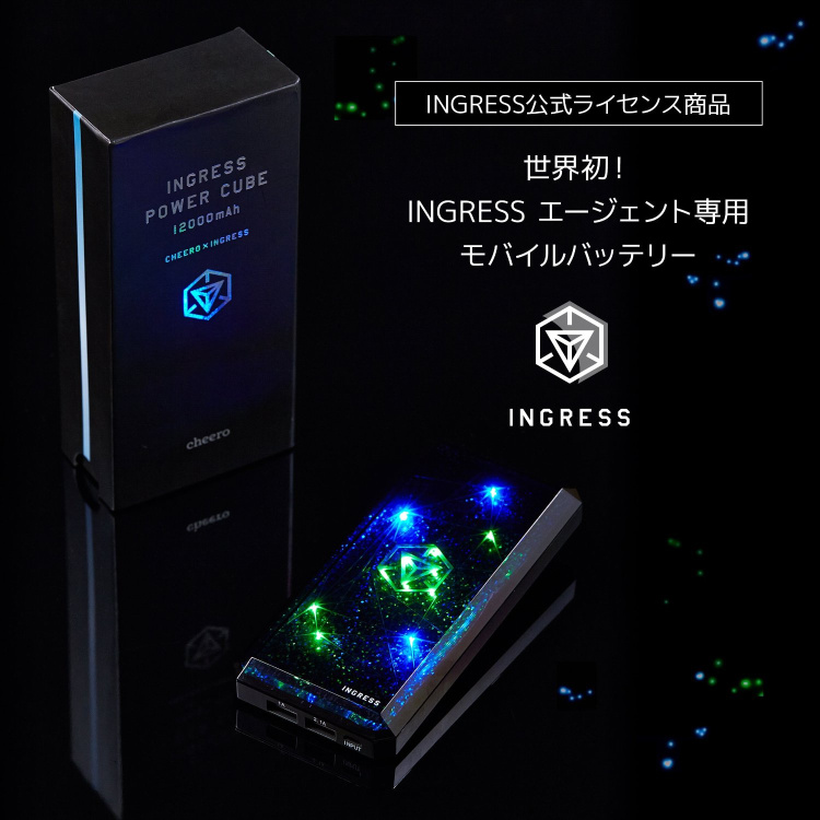 日本cheero Ingress包邮正品大容量聚合物移动电源通用充电宝一万