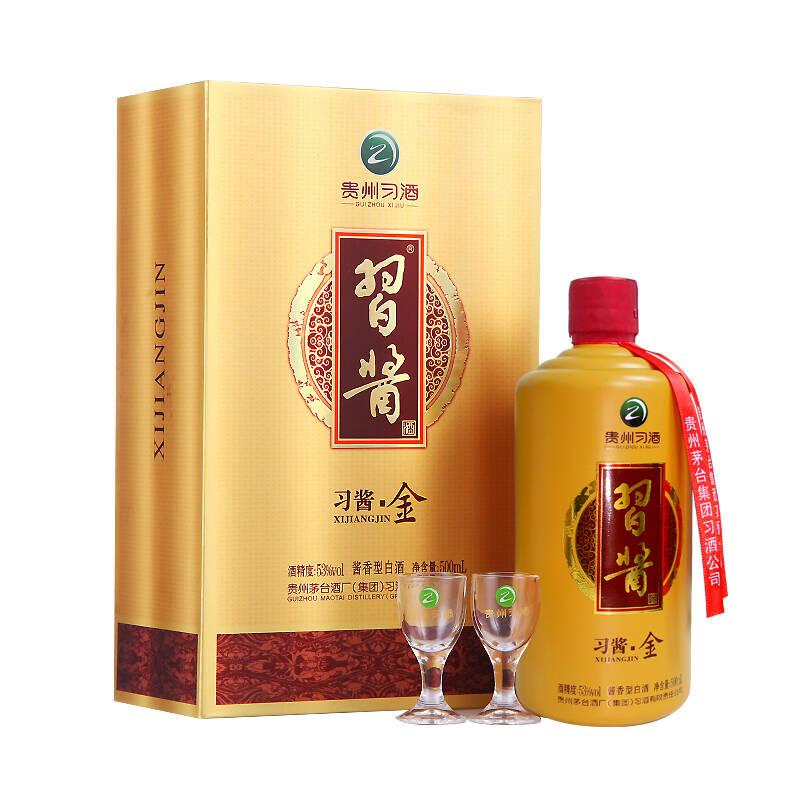 茅台集团 习酒 习酱 金 53度 单瓶装白酒500ml 口感酱香型